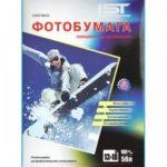 Фотобумага IST глянец 180гр/м, А4 , 100л., картон