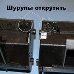 (071)326 54 50 ЗАПРАВКА И ПРОДАЖА КАРТРИДЖЕЙ РЕМОНТ ОРГТЕХНИКИ